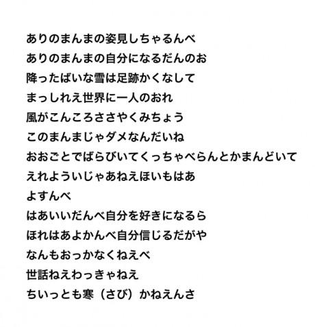 歌詞 アナ 雪 2