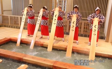 https://images.keizai.biz/takasaki_keizai/photonews/1434416394_b.jpg