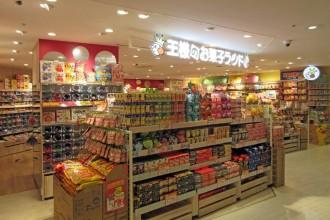 高崎に「王様のお菓子ランド」群馬初 首都圏最大級菓子問屋直営
