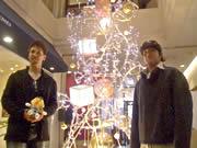 サウスサイドテラスに新垣投手プロデュースのクリスマスツリー