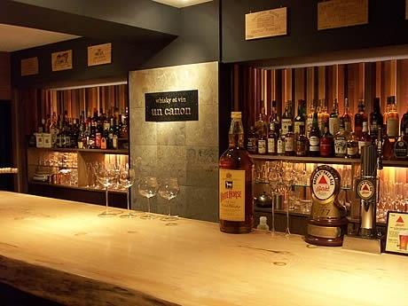 警固にオープンするウイスキーとワインがメーンのバー「un canon(アン カノン)」
