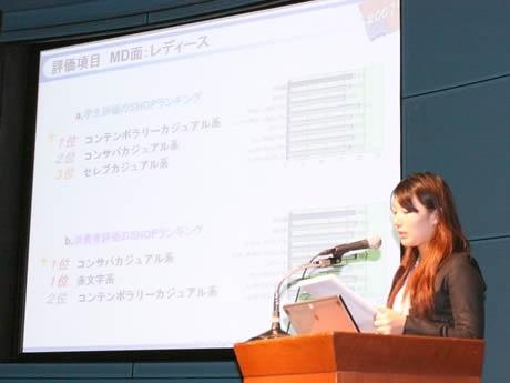 大村ファッションデザイン専門学校の学生が天神マーケットを分析するプロジェクト「天神白書」の公開プレゼンテーションを行った