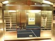 仏壇「はせがわ」、新本社ビルに福岡本店-「プラチナの茶室」も