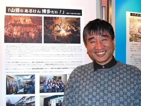 「街の博物館化計画が日本全国に広がれば面白いのでは」と話す立石縦泰さん