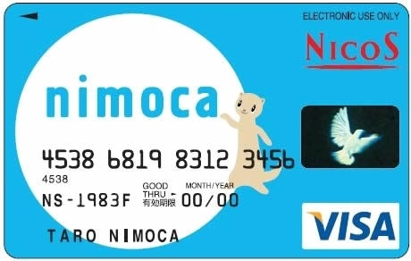 西鉄がICカード「nimoca」を5月18日より導入。写真=クレジットnimoca