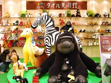 大丸・福岡天神店に愛媛県今治市で人気の「タオル美術館」限定コーナーが登場