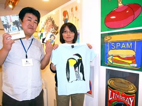 「いろんなカラーを楽しんで」とNPO法人まる代表理事の樋口龍二さん(左)