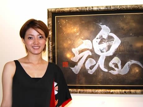 「日本人らしく伝えて、個展を通して一人でも多くの人に出会いたい」と國重友美さん