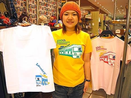 西鉄とランドリーがコラボTシャツを限定販売