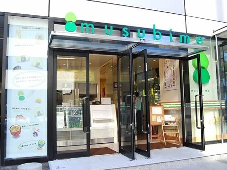 天神にカフェスタイルのおにぎりショップ「musubime(むすびめ)」がオープン
