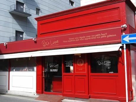 天神にプチケーキ専門店「Petit Luxe(プチ・リュクス)」がオープン