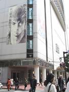 ソラリア壁面に巨大「バガボンド」武蔵-「井上雄彦・最後のマンガ展」PRで
