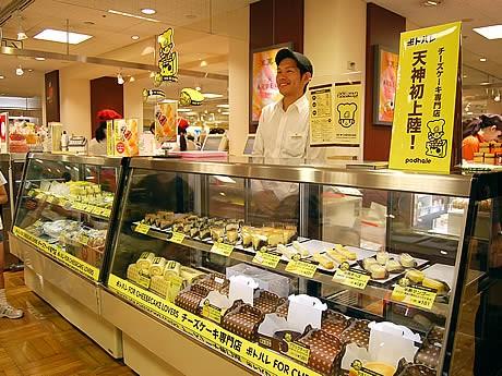 三越福岡店にチーズケーキ専門店「ポトハレ」が期間限定オープン
