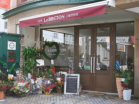 今泉にガレットとクレープがメーンのカフェ「ル ブルトン」がオープン