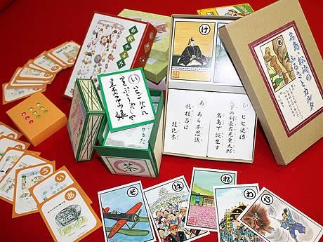 アクロス福岡で正月イベント「かるた祭り」が開催