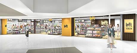 「イムズロフト」の店舗イメージ