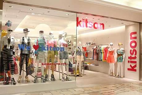 ルミネ新宿店©kitson Japan