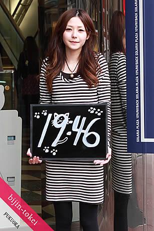 「美人時計」に福岡版アプリが登場