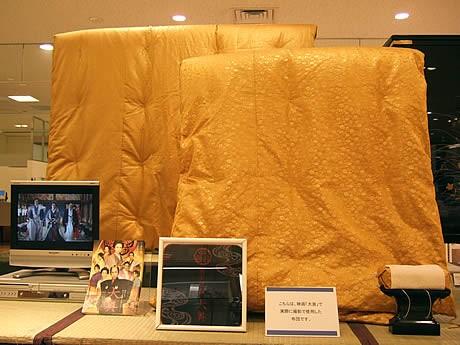 映画「大奥」で二宮和也さんと柴咲コウさんが実際に撮影に使用した「黄金ふとん」