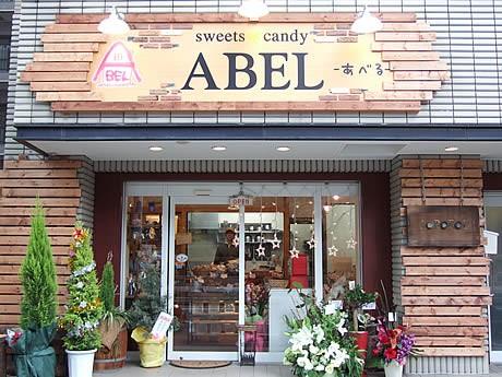 舞鶴に洋菓子専門店「sweets & candy ABEL」がオープン