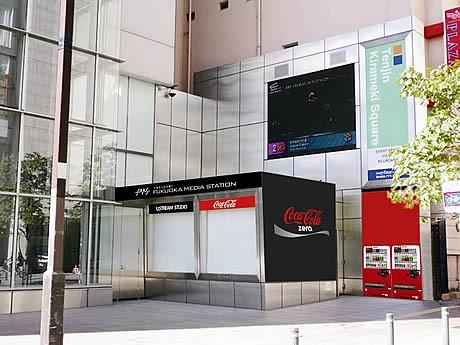 天神のクロスエフエムスタジオ跡に「Ustreamスタジオ」が開設(イメージ)