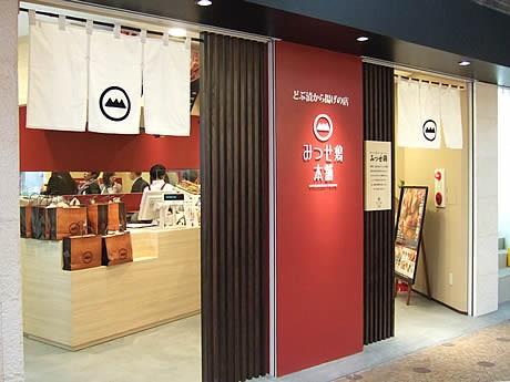新天町北通りにみつせ鶏空揚げ専門店「みつせ鶏本舗 福岡新天町店」がオープン