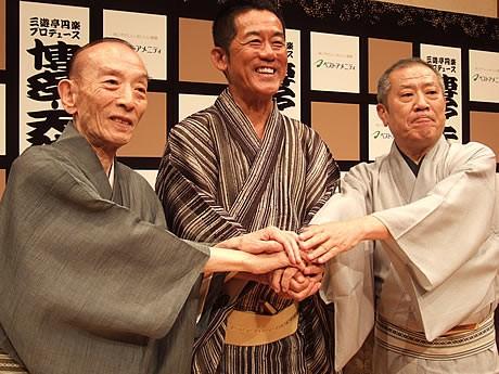 (左から)桂歌丸さん、三遊亭円楽さん、桂ざこばさん