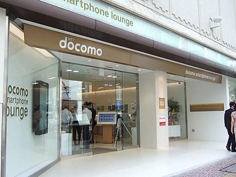 西鉄グランドホテルに「ドコモスマートフォンラウンジ福岡」がオープン