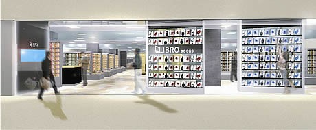 岩田屋本店に書店「リブロ福岡天神店」が復活(画像=店舗イメージ)