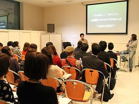 デジタルハリウッド福岡校で武雄市のFacebook制作者がセミナー