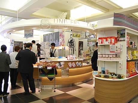 福岡市役所1階ロビーがリニューアルオープン。北側玄関側にカフェ
