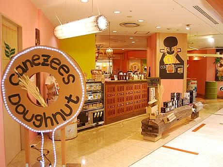 イムズにカフェ「77days manu coffee」が期間限定でオープン