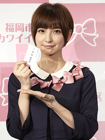 「カワイイ区」区長に就任した福岡県出身のAKB48・篠田麻里子さん