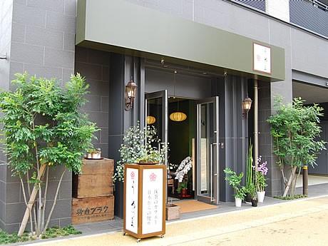 渡辺通にカフェ「うめのま」がオープン
