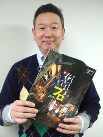 「春吉プロ本」を発行したジャスマックの葛和伸隆社長