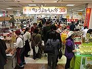 岩田屋で「博多うまかもん市」-料理教室や鮮魚オーディションも