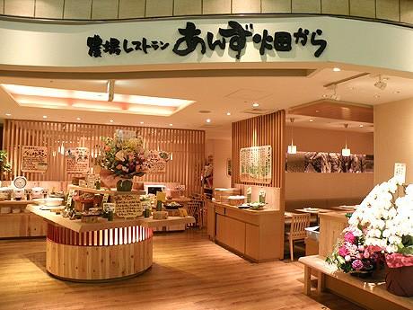 【話題】博多駅周辺 野菜料理 お店ランキング - Yahoo!ロコ