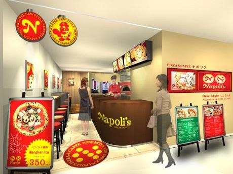 天神ビブレに窯焼きピッツァのファストフード店「Napoli's pizza & caffe」がオープン(店舗イメージ)