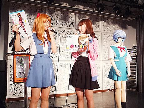 福岡市内で街コンイベント「エヴァコンin福岡天神」が開催