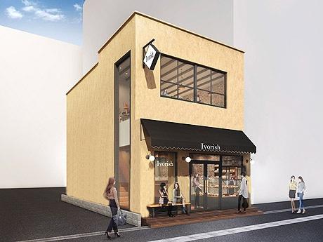 大名にフレンチトースト専門店「Ivorish」がオープン(外観イメージ)