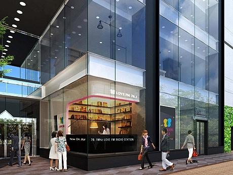 ソラリアプラザ1階の「LOVE FM ソラリアパークサイドスタジオ」がリニューアルオープン
