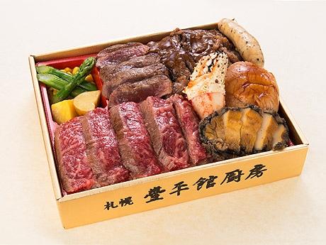 札幌豊平館厨房の「北海道別製ステーキ弁当」