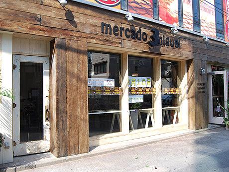 大名にバル3店が集まった「メルカドサンミゲル」がオープン