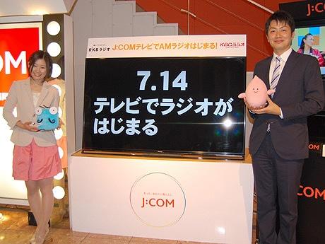 会見に出席したRKB毎日放送の宮脇憲一アナウンサー(右)と九州朝日放送の岩部見梨アナウンサー