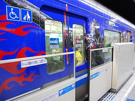 福岡市地下鉄に「トランスフォーマー号」が登場