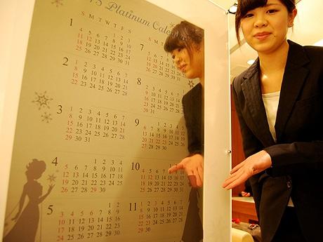 GINZA TANAKA天神店に映画「アナと雪の女王」をモチーフにした純プラチナ製カレンダーが登場