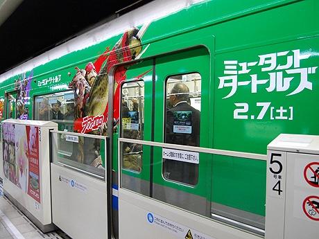 福岡市地下鉄に「カワバンガ!ミュータント・タートルズ号」が登場