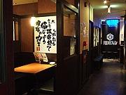 天神に婚活応援居酒屋「相席屋」が九州初出店-女性は無料