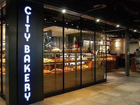 ソラリアプラザにNY発のベーカリーショップ「THE CITY BAKERY」がオープン