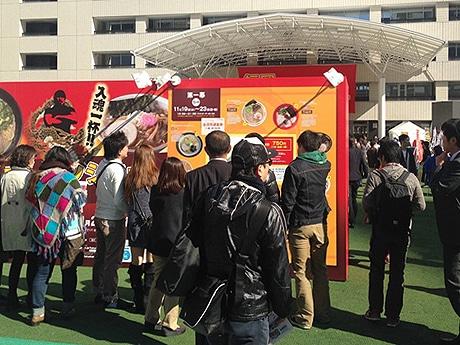 福岡市役所西側ふれあい広場で「福岡ラーメンショー2015」が開催(昨年の会場の様子)